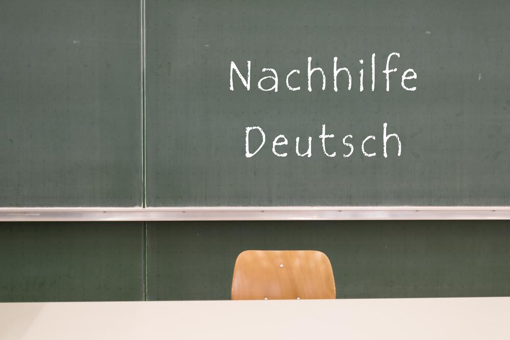 Tutoring German board